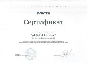 Mirta7